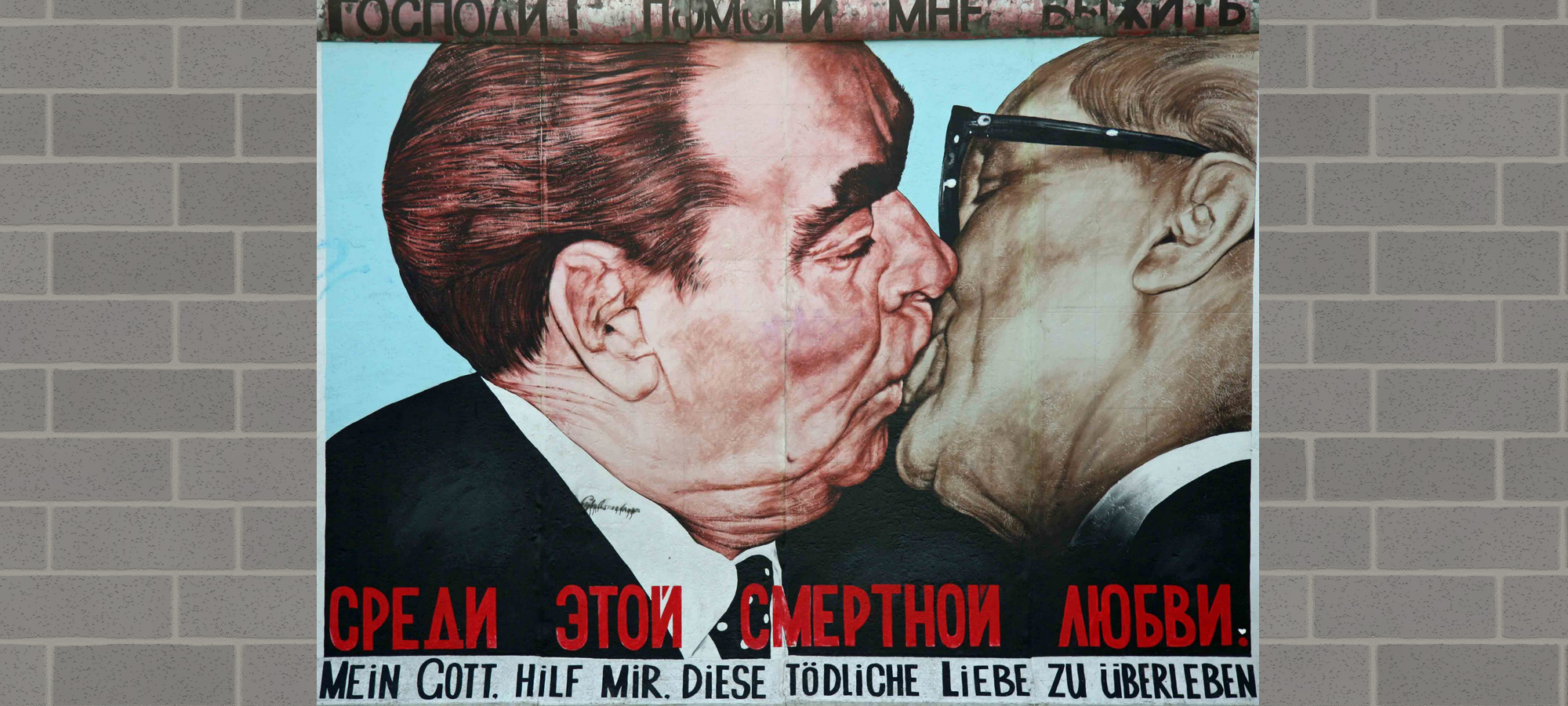 Art From An Evil Canvas: The Berlin Wall Part 71